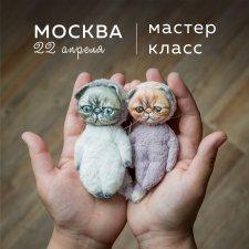 """Анонс мастер-класса в Москве """"Экзокотик"""""""