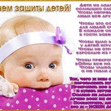 Жители кукольной страны! С Международным днем ребенка Вас!