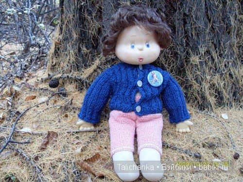 Андрейка, прогулка в лесу