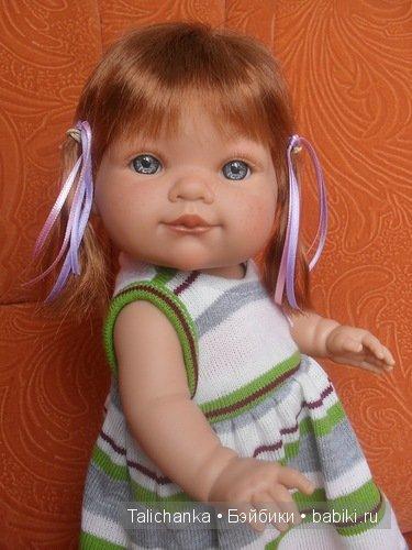 испанские куклы, Антонио Хуан