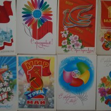 Советские открытки на каждый праздник. Годовой цикл. С праздником 1 мая!