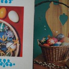 Советские открытки на каждый праздник. Годовой цикл. Пасха