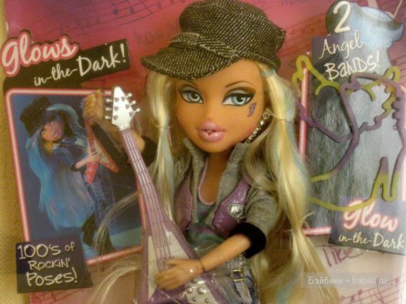 Моя новая кукла Братц - Офелия!