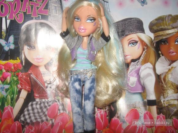 кукла Братц - Офелия!