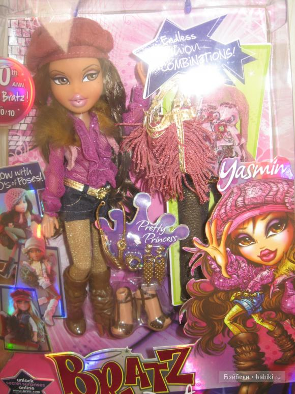 Куклы Братц Джули