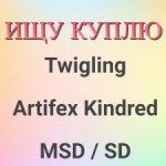 Очень куплю куклу Twigling (Artifex Kindred)