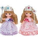 Маленькие принцессы Miki-chan и Maki-chan из серии Licca.