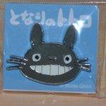 Брошь Мордочка Totoro (face) SP01 из мультфильма «Мой сосед Тоторо», Studio Ghibli.