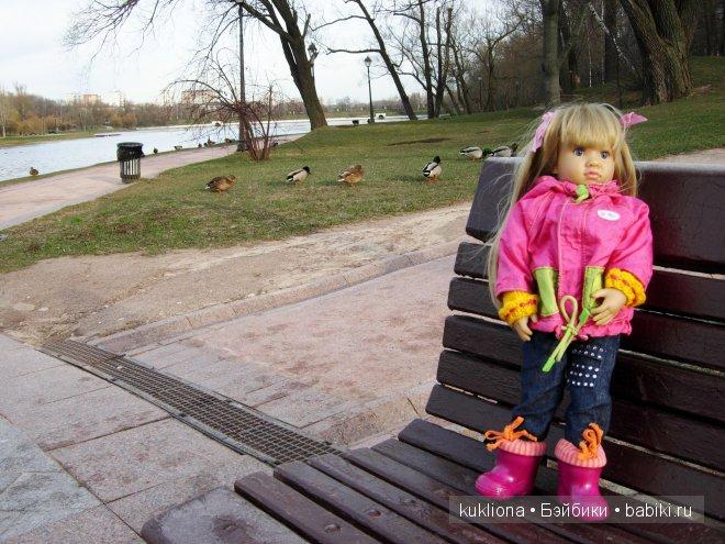 Кукла Mareike Kidz'n'Cats, Sonja Hartmann