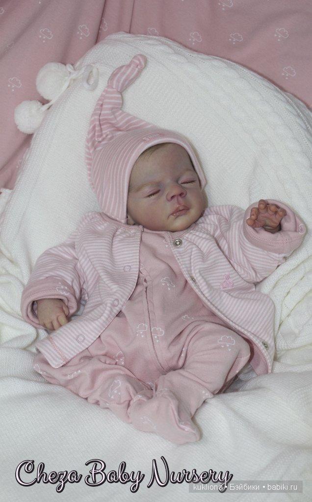 Wolke Karola Wegerich от Cheza Baby Nursery