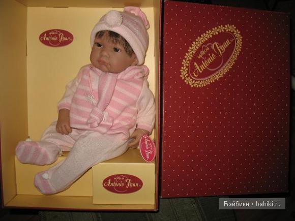 куклы первые