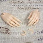 Руки с длинными ногтями JID Iplehouse