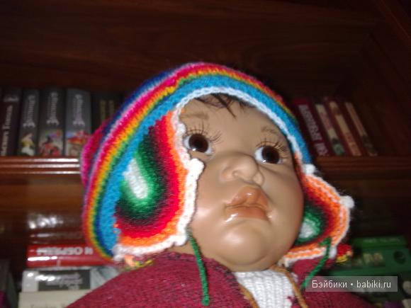 Кукла перуанец, Германия