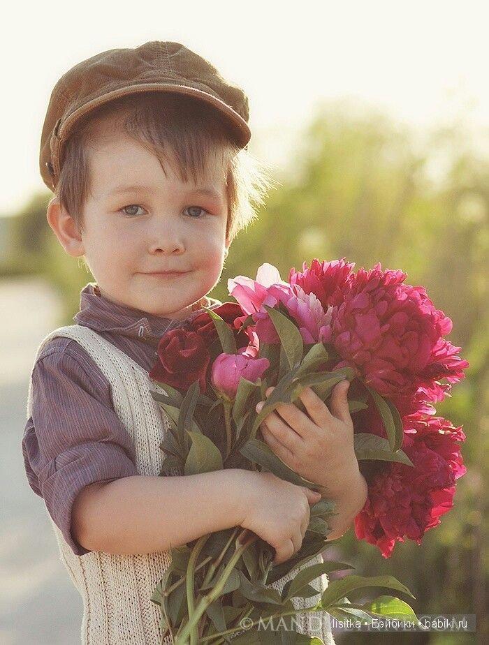 Фото дети с цветами