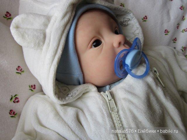 Малыш из молда София
