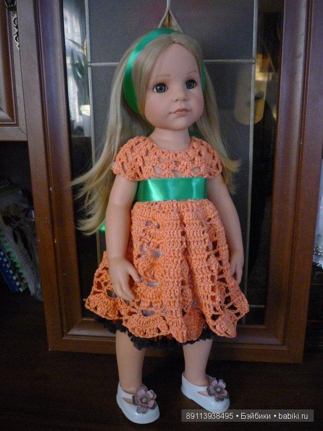 Одежда для кукол Gotz своими руками