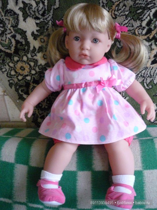 Игровая кукла Испания Беренгер