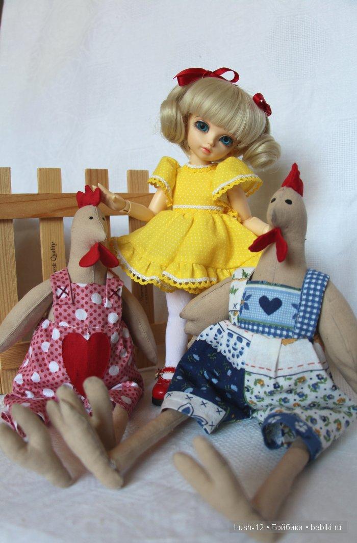 куклы БЖД