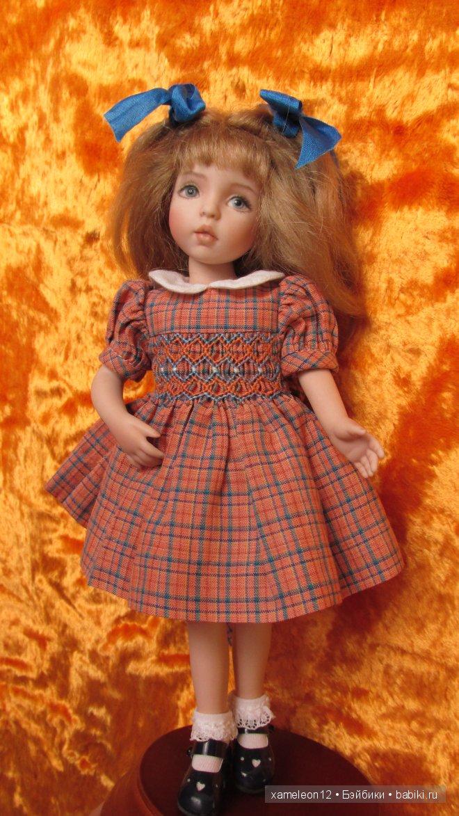 купить куклу эффнер