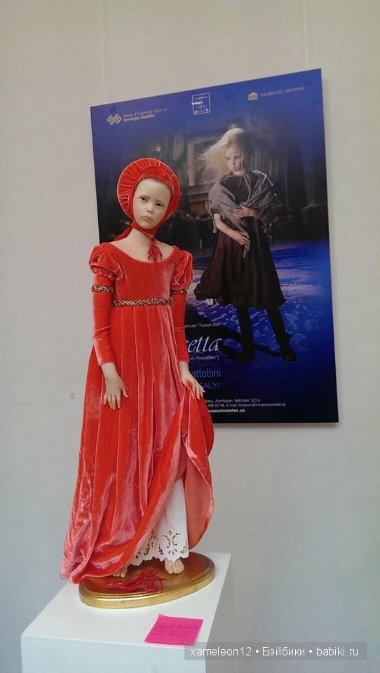 солнечные куклы-детки от Laura Scattolini