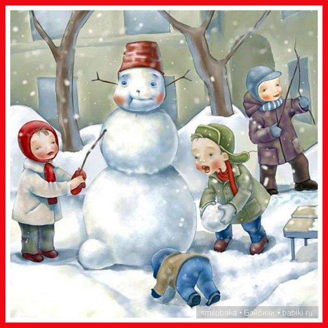 открытка лепим снеговика вчера был одном