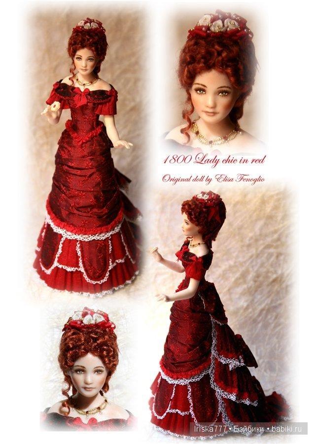 Авторские куклы Elisa Fenoglio dolls