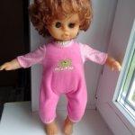 Куколка с мягко набивным тельцем , думаю что ГДР