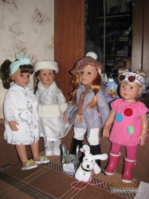 Сайра, Снегурочка, Ханна, Катя