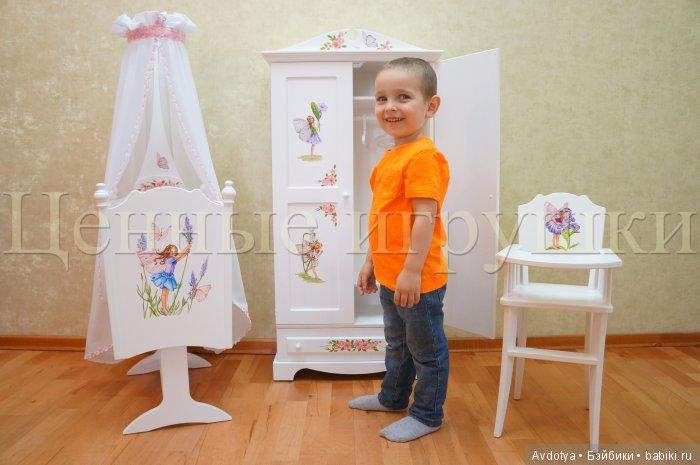 кукольная кровать, кукольный шкаф, кукольный стульчик, кукольная мебель, мебель для кукол