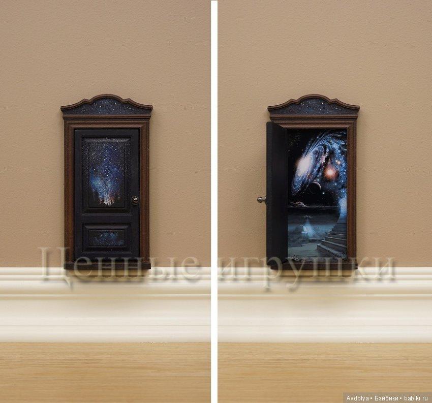Волшебная дверь, волшебная дверка, дверь феи, маленькая дверка, дверца эльфа, fairy door, fairy, ценные игрушки, звёздное небо, космос.