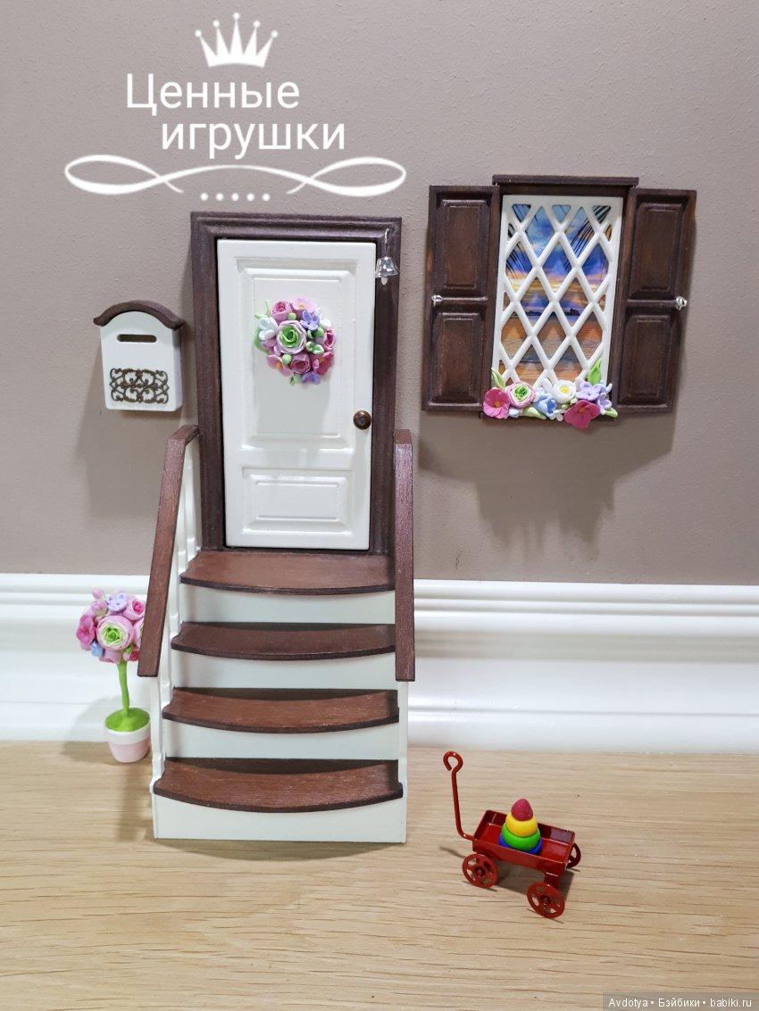 Дверка феи, дверь феи, дверца феи, дверка гномика, дверка эльфа, fairydoor, волшебная дверь, миниатюра, маленькая дверка, маленькая дверца, кукольный дом