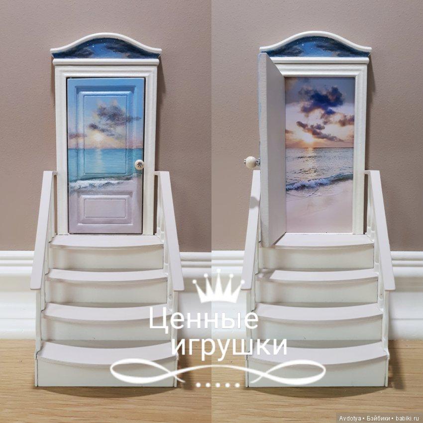 Дверка феи, дверь феи, дверца феи, дверка гномика, дверка эльфа, fairydoor, волшебная дверь, миниатюра, маленькая дверка, маленькая дверца, кукольный дом, дверь в лето, море, закат, пляж, дверь к морю, хочу на море