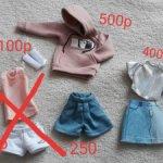 Одежда для Барби, головы, тела, куклы!
