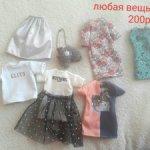 Одежда и обувь для кукол Барби!