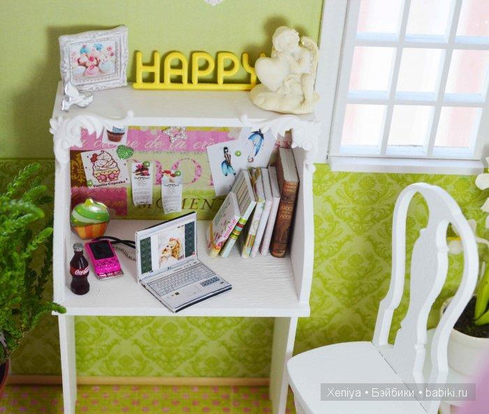 декорации, мебель, румбокс