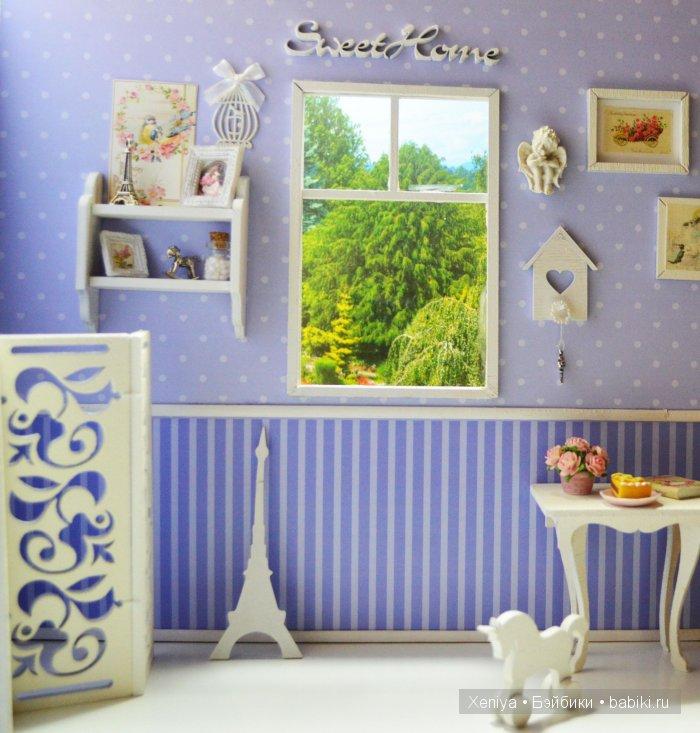 декорации, мебель