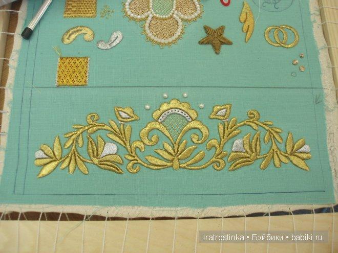 Пример вышивки для подола платья