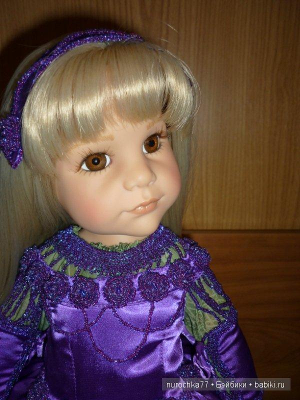 Новое платье королевы. Куклы Гётц