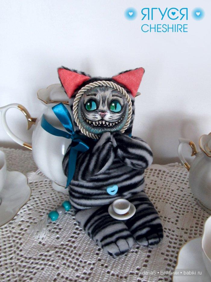 Котенок с бирюзовыми глазами