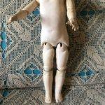 Антикварное тело 49 см
