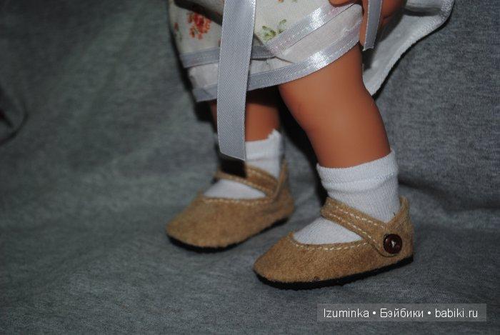 Обувь из натуральной замши для Вихтелей.