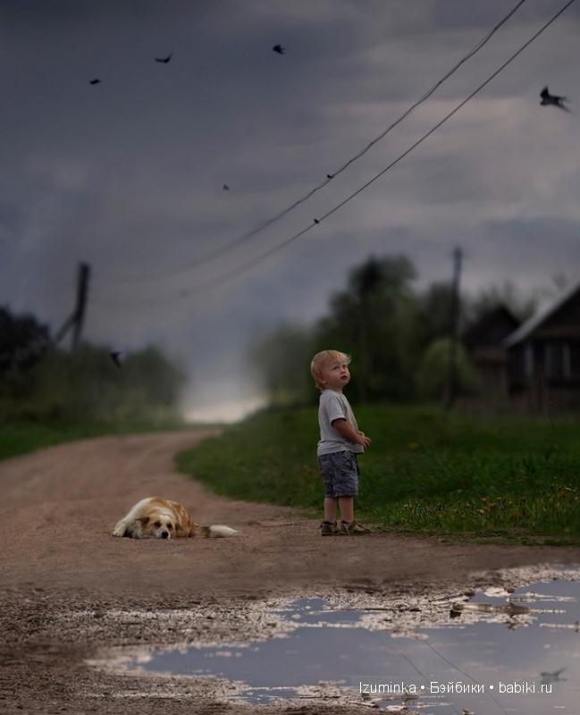 Дети в деревне.