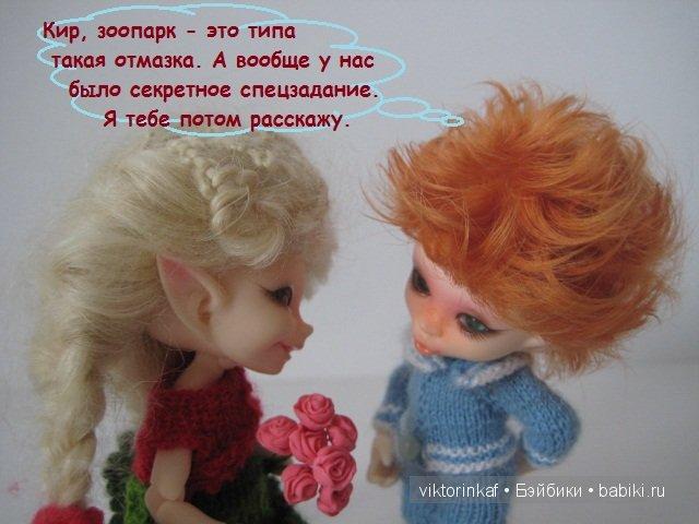 Кирка, Феликс