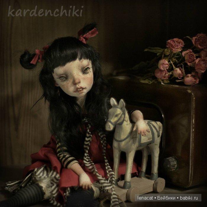 kardenchiki