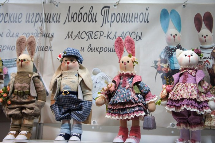 Moscow Fair 2017