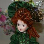 Gorham Valentines Ladies - Elizabeth