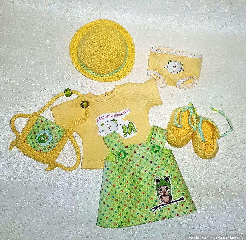 Сарафан, кофточка, трусики, шляпка, туфельки и сумочка