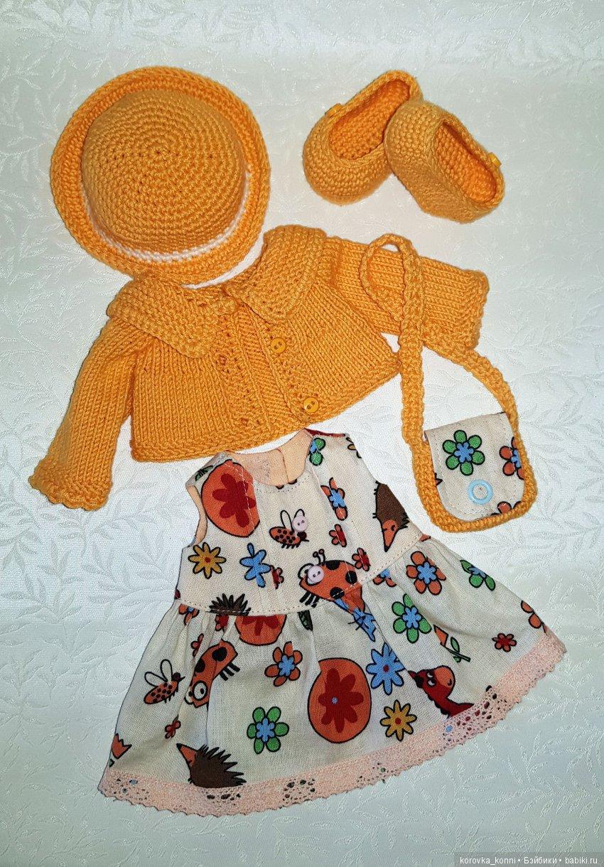 Платье, кофточка, шляпка, туфельки и сумочка