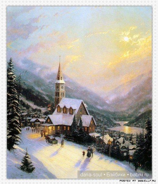 Томас Кинкейд (Thomas Kinkade) - чудесный художник