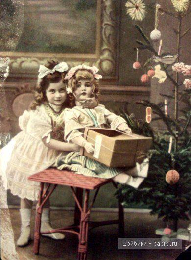 Новый Год, коробка, кукла